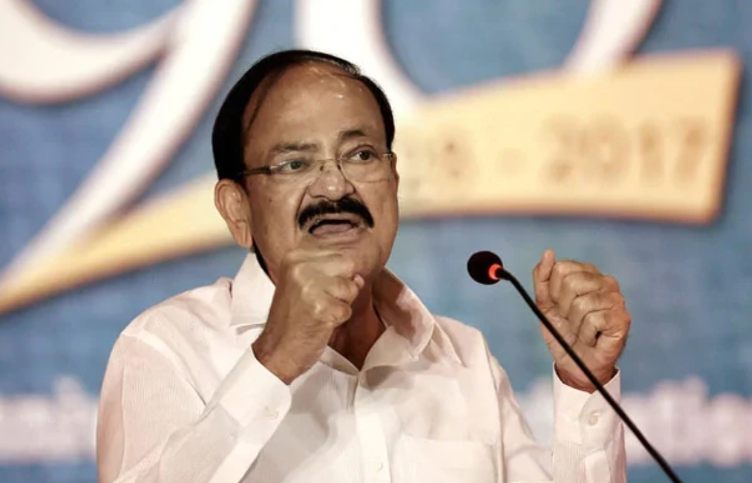 Vice President Naidu Welcomes Decision Of 14 Engineering Colleges To Offer Courses In Regional Languages